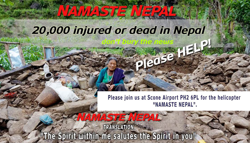 Nepal Earthquake flash crowd at Scone Airport this Thursday